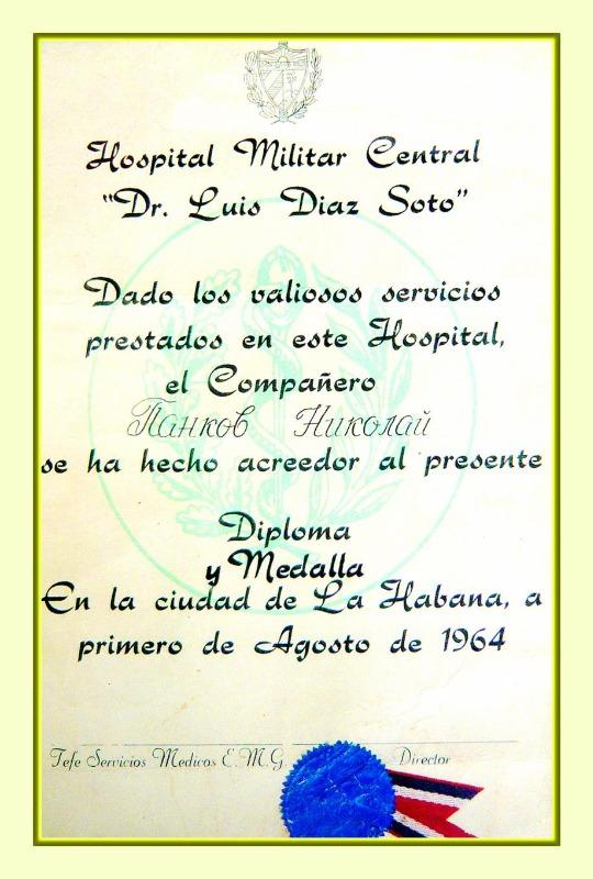 CUBA__2020-10-27-3.jpg